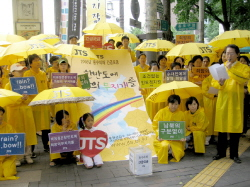 Street Campaigns for North Korea Flood Victims