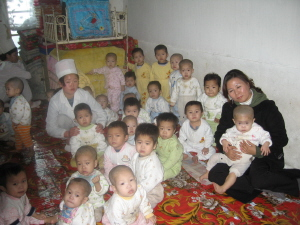 Chungjin Daycare Centre, North Korea