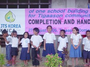 School Handover Ceremony, Tigaason, Mindanao