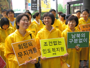 Street campaign for flood victims of North Korea