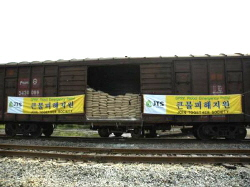 Emergency Relief Shipment from China
