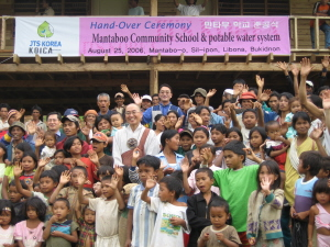 School Handover Ceremony, Mantaboo, Mindanao