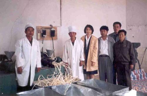 JTS Rasun Nutritional Food Factory